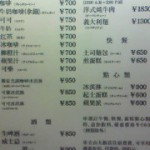 NEC_0166.jpg